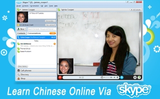 live online Mandarin classes in hong kong