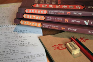 how to learn Chinese fast