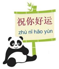 Useful Mandarin Chinese Phrases
